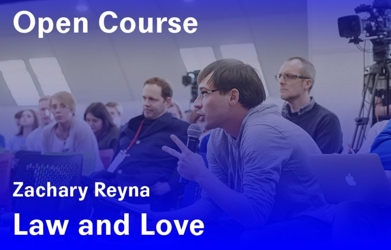 "Open Course ""Law and Love"""