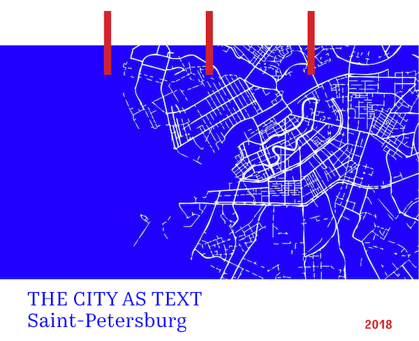 Saint Petersburg, City, Text